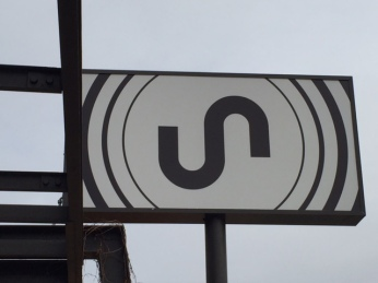 unbakery logo